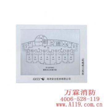 zf-gst8903楼层显示器_消防常用产品_火灾自动报警_|.