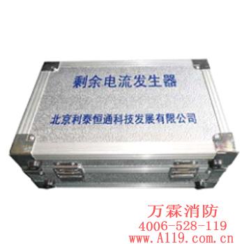 lt6700剩余电流发生器